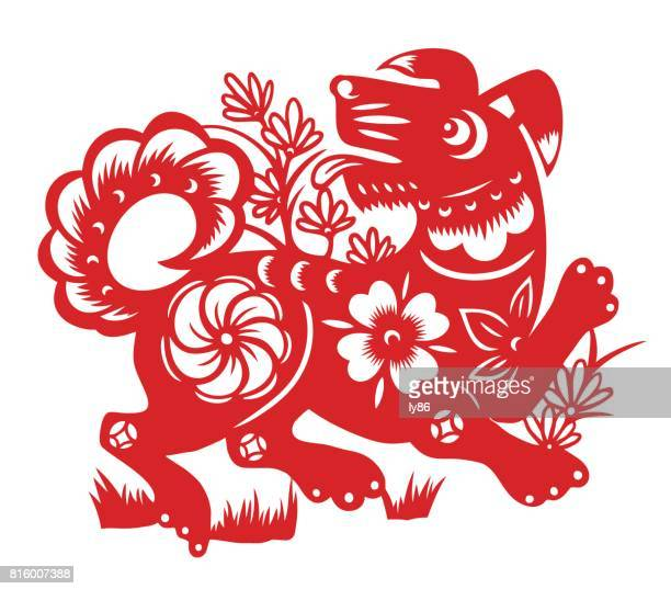 dog papercut - chinese zodiac sign stock illustrations, clip art, cartoons, & icons