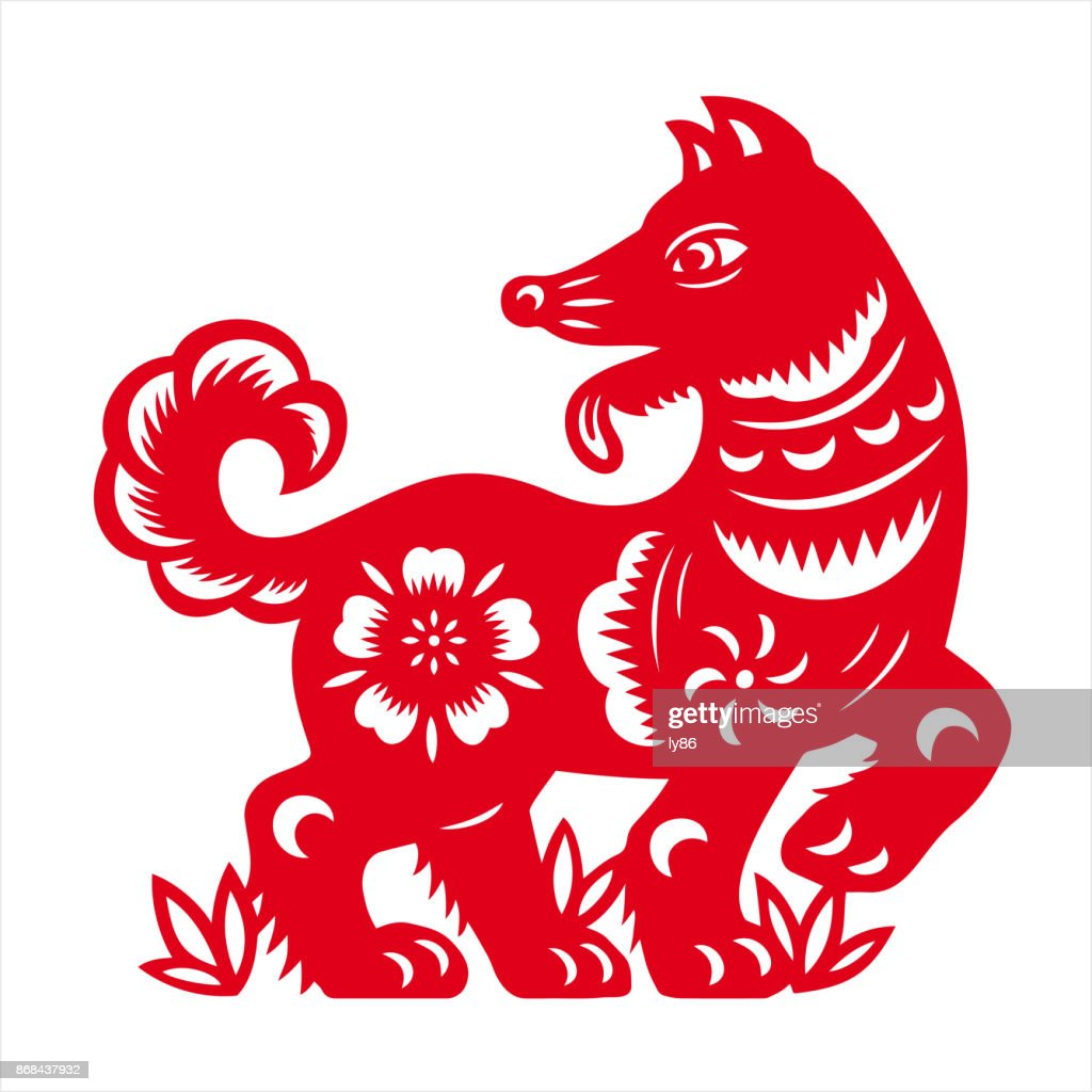 Dog papercut : Stock Illustration