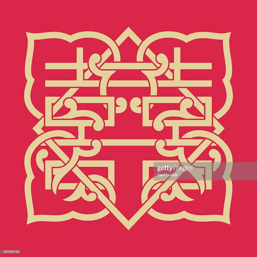Double Happiness(Chinese traditional pattern)