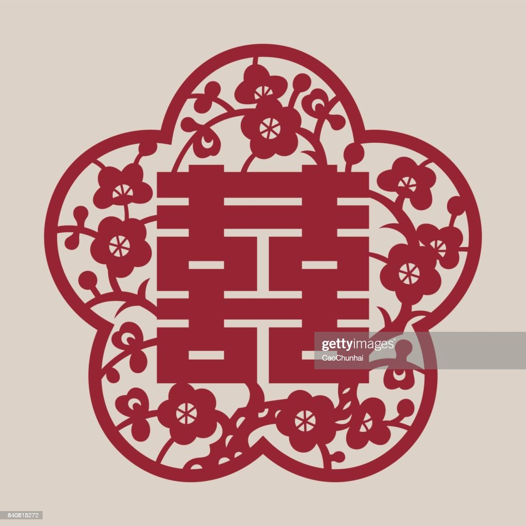 Double Happiness(Chinese traditional paper-cut art)-1