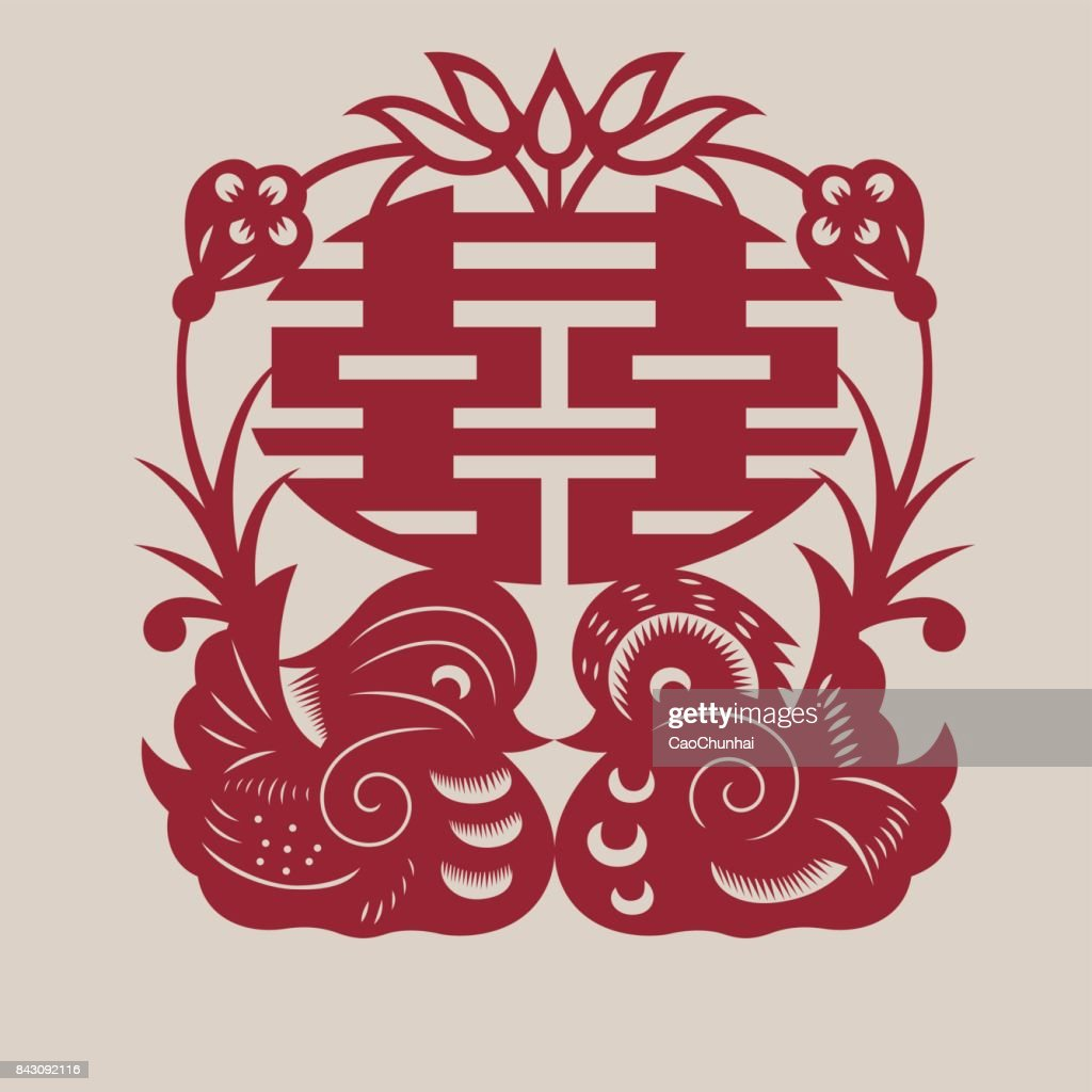 Double Happiness(Chinese traditional paper-cut art)-10