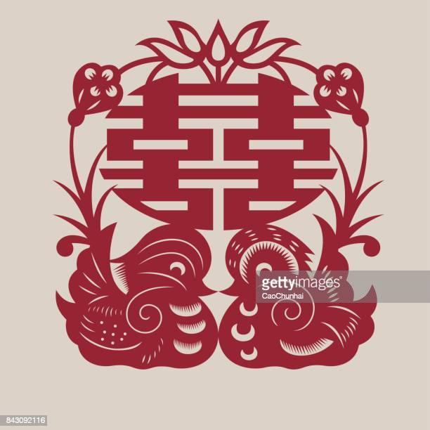 double happiness(chinese traditional paper-cut art)-10 - chinese ethnicity stock illustrations