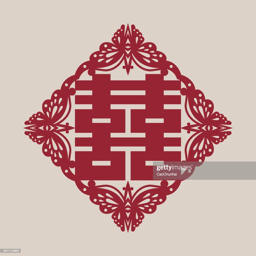 Double Happiness(Chinese traditional paper-cut art)-4