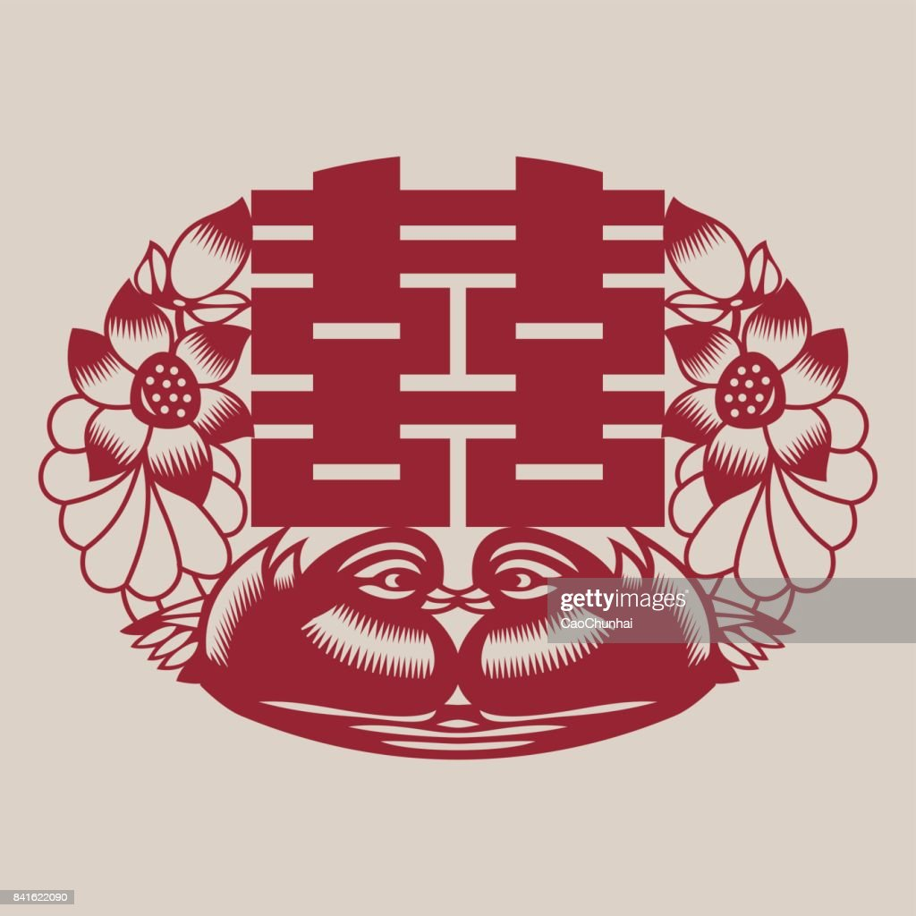 Double Happiness(Chinese traditional paper-cut art)-7