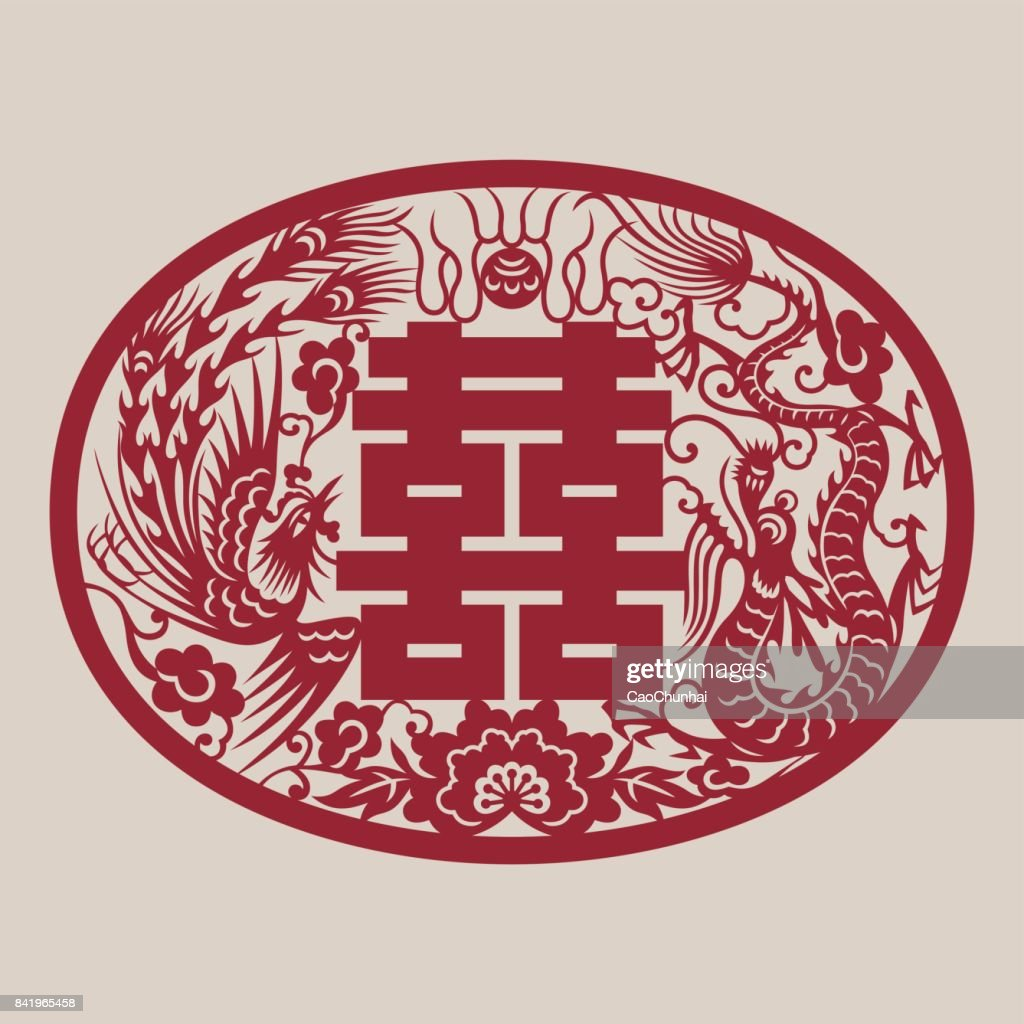 Double Happiness(Chinese traditional paper-cut art)-8