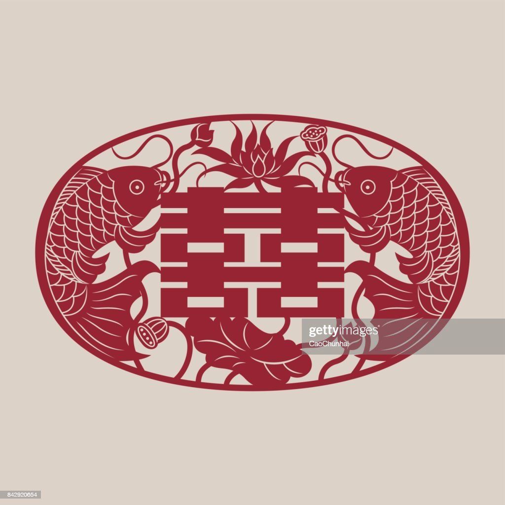 Double Happiness(Chinese traditional paper-cut art)-9