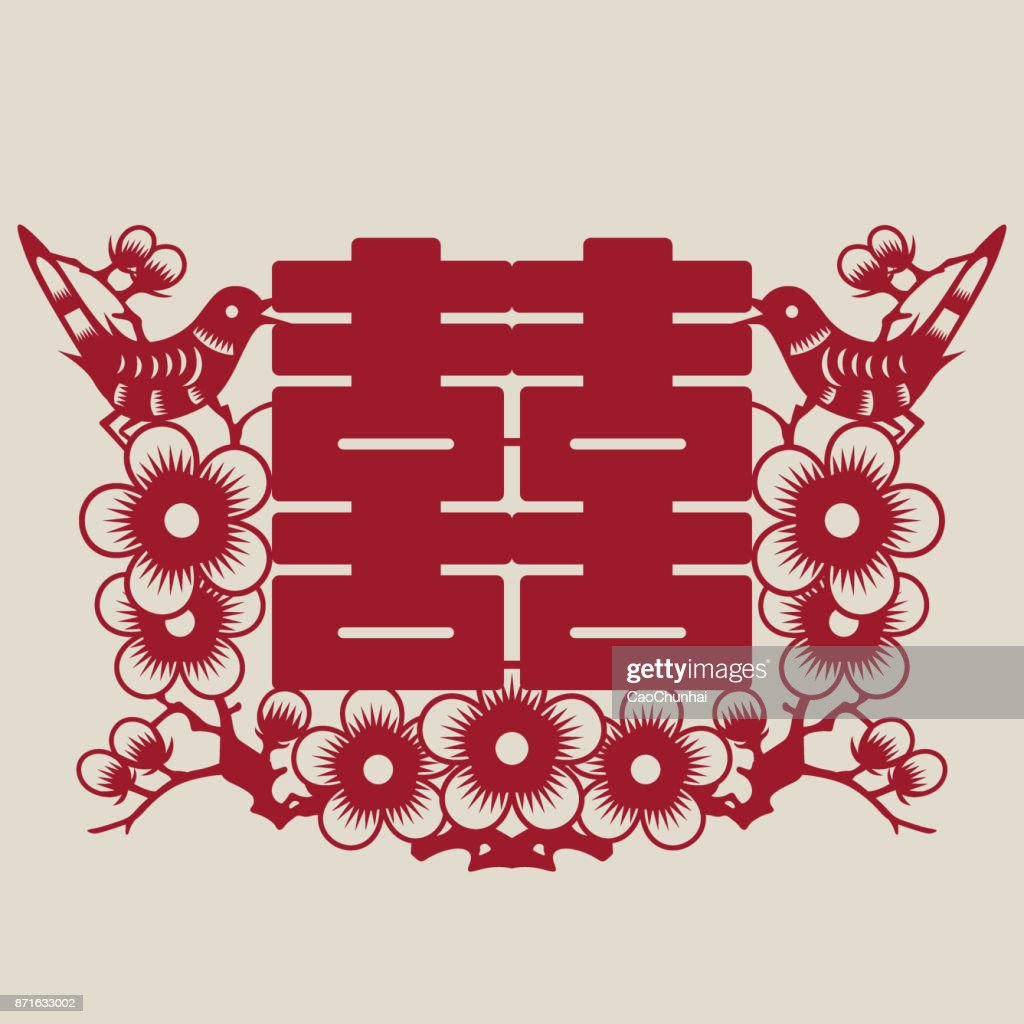 Double Happiness(Chinese traditional paper-cut art),the text in the picture is 'Xi',Meaning happiness.