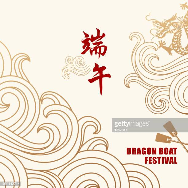 dragon boat festival flyer - asia stock illustrations