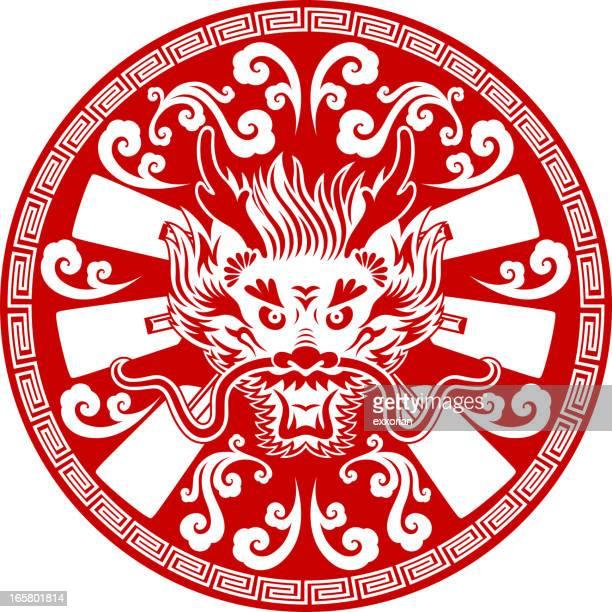 Carreras de barcos dragón de corte símbolo de arte en papel