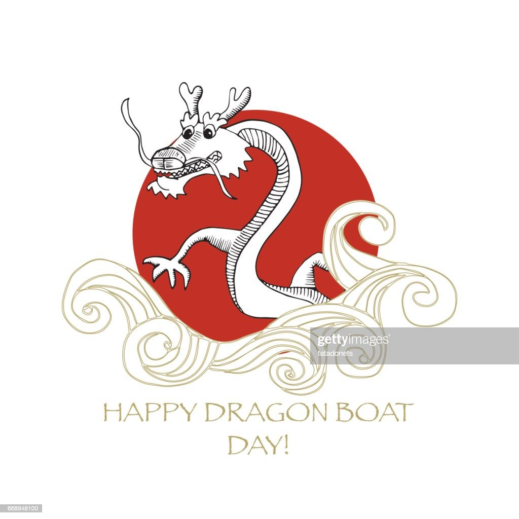 Dragon Boat Racing Promotion Template. Dragon Boat Featival Poster.