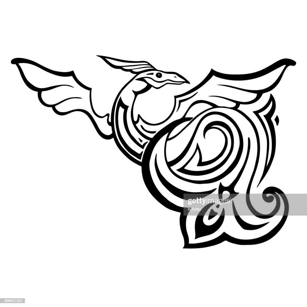 Dragon. Traditional Vector illustration. Ethnic tattoo style