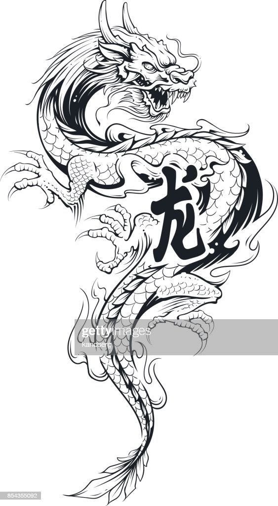 Dragon Vector Tattoo