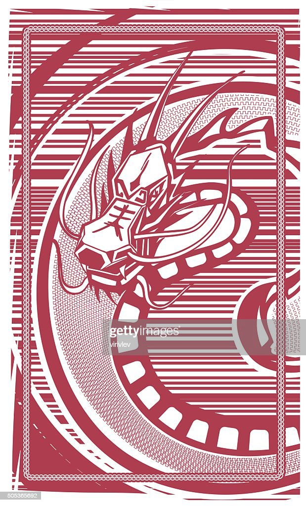 Dragon-hieroglyph