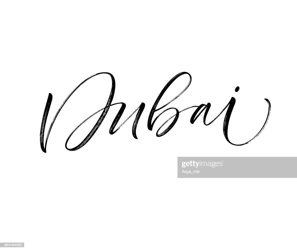 Dubai card. Ink illustration. Modern brush calligraphy. Isolated on white background.