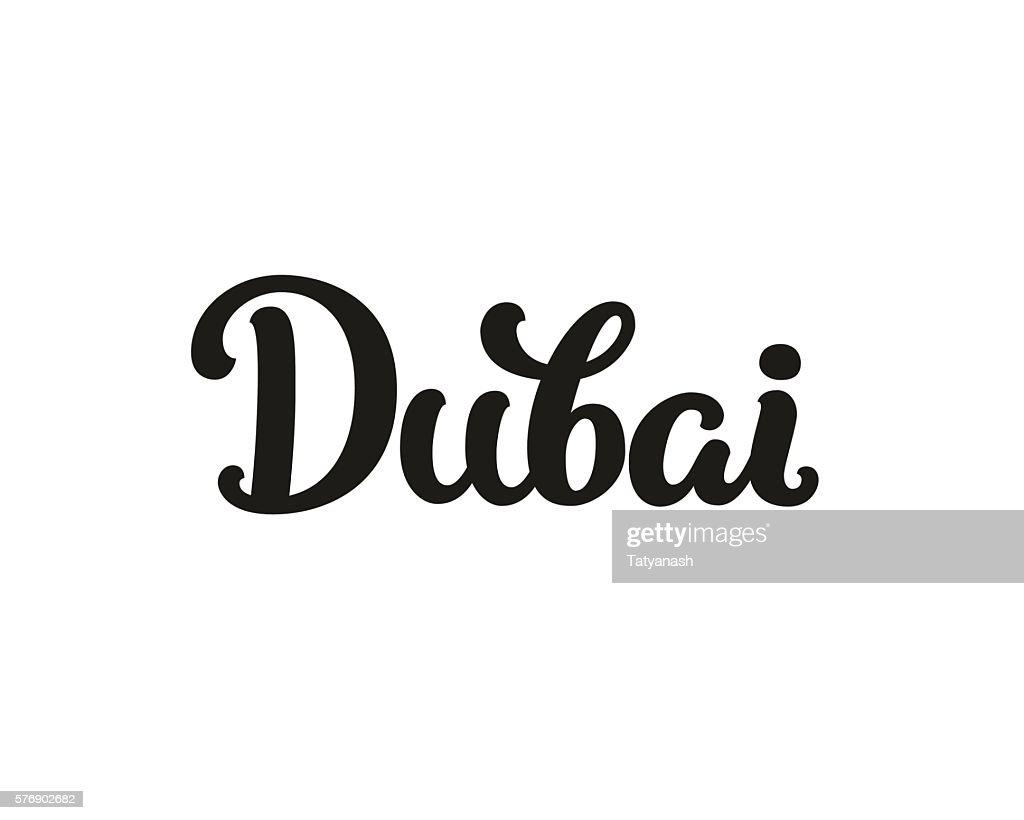 Dubai, modern lettering sign.