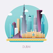 Dubai. Skyline and vector landscape of buildings and famous land