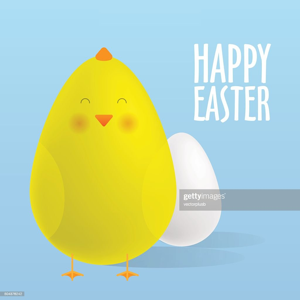 Easter egg and a cute chick.  Vector illustrations