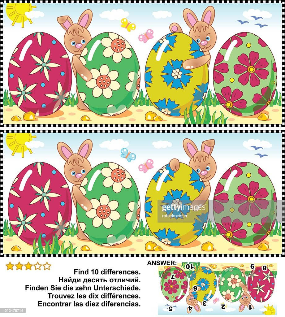 Easter find the differences picture puzzle