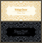Eastern gold arabic vector lines design templates. Muslim floral frame for card and postcard