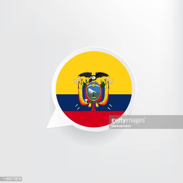 エクアドル旗スピーチバブル - エクアドル点のイラスト素材/クリップアート素材/マンガ素材/アイコン素材