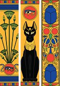 Egypt Vertical Banners