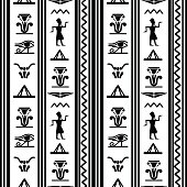 Egyptian seamless borders pattern