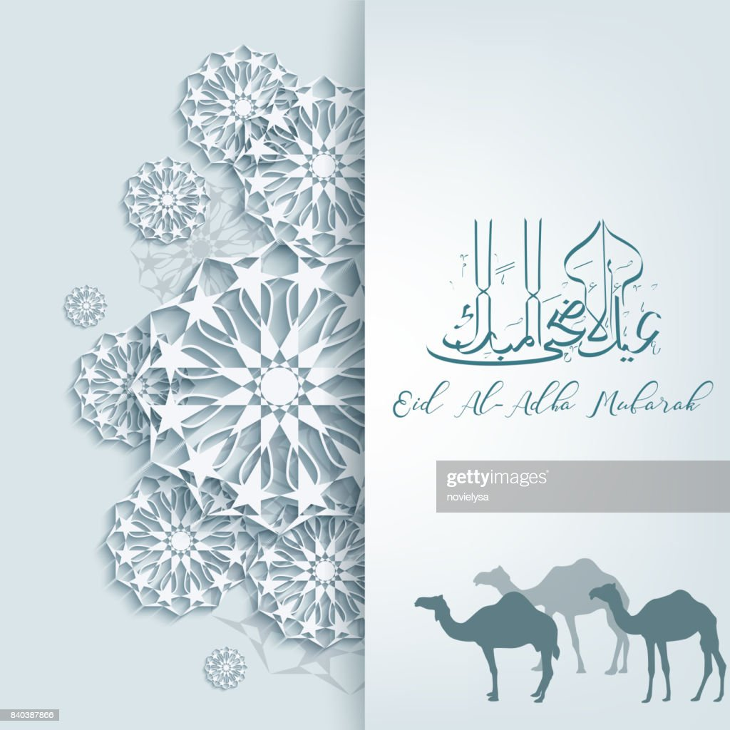 Eid Al Adha Greeting Card Template With Arabic Pattern Vector Art