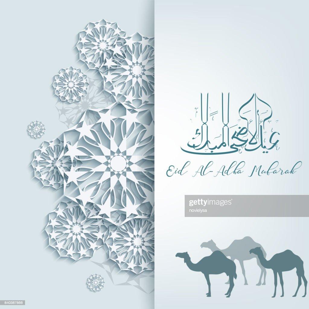 Eid Al Adha Greeting Cards In Arabic Choice Image Greetings Card