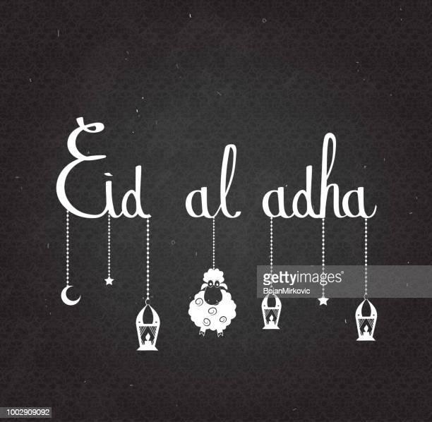 eid al adha hand lettering. muslim holiday. hanging lantern and sheep. vector illustration. - eid al adha stock illustrations