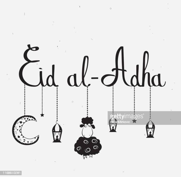 eid al adha lettering with hanging sheep, moon and lanterns. vector illustration. - eid al adha stock illustrations