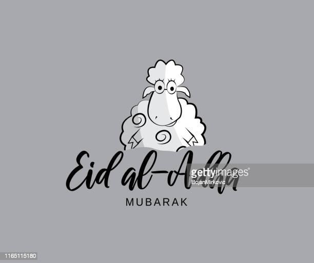 eid al adha mubarak card with cute hand drawn sheep. vector - eid al adha stock illustrations