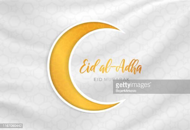 eid al adha mubarak greeting card with moon on elegant satin background. vector - eid al adha stock illustrations