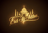 Eid Al Adha shiny label.