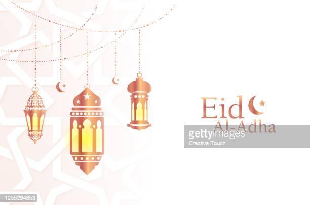 illustrations, cliparts, dessins animés et icônes de eid al adha - aid el kebir