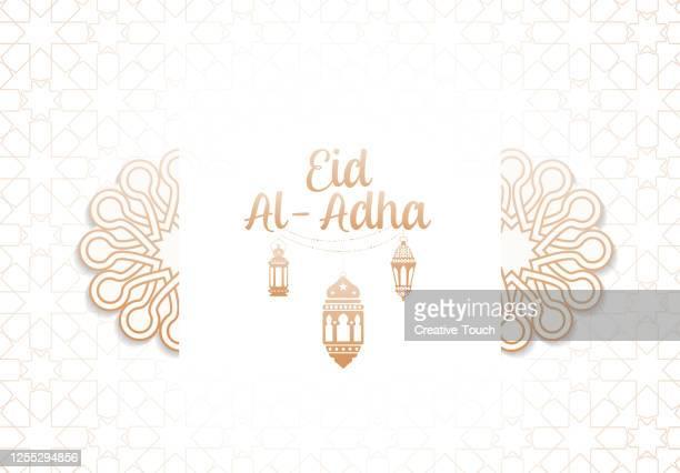 eid al adha - eid al adha stock illustrations