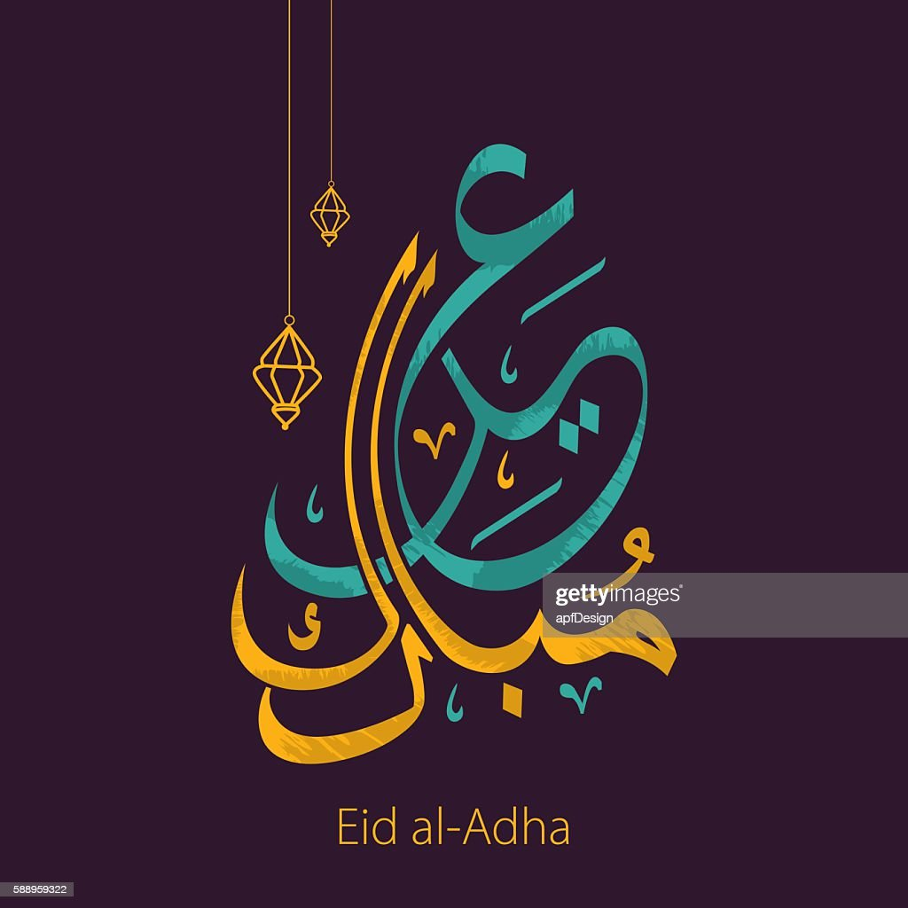 Eid al-Adha, Eid Mubarak, Lettering in arabic Calligraphy  - Illustration