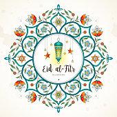 Eid al-Fitr Mubarak card. Banner with lanterns.