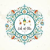 Eid al-Fitr Mubarak greeting card.