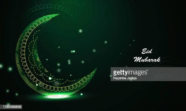 eid background illustration - eid al adha stock illustrations