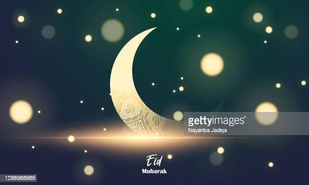eid background illustration. - eid al adha stock illustrations