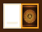 Eid festival celebration greeting card with arabic calligraphy.