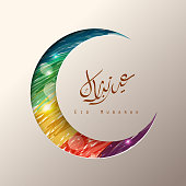 Eid mubarak arabic calligraphy with decorative colorful crescent