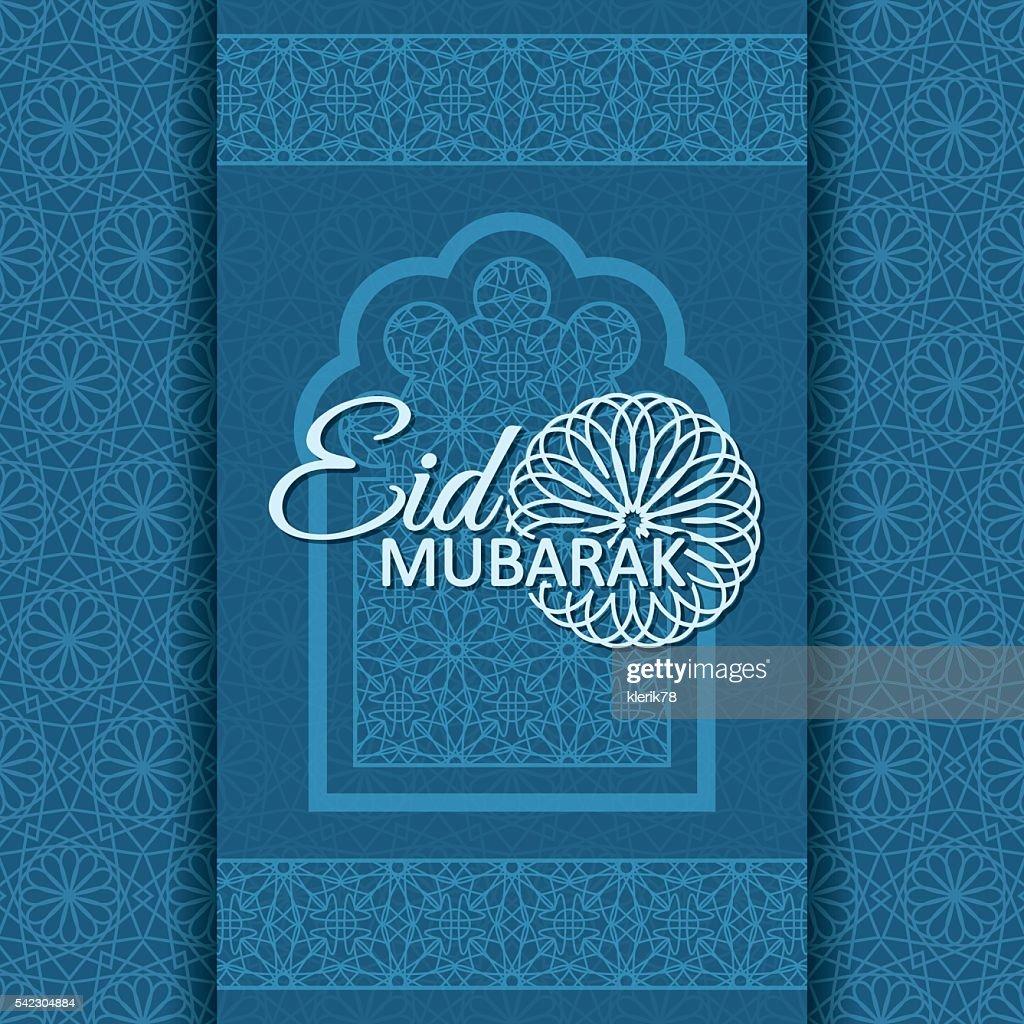Eid Mubarak Background. Islamic Arabic window. Greeting card