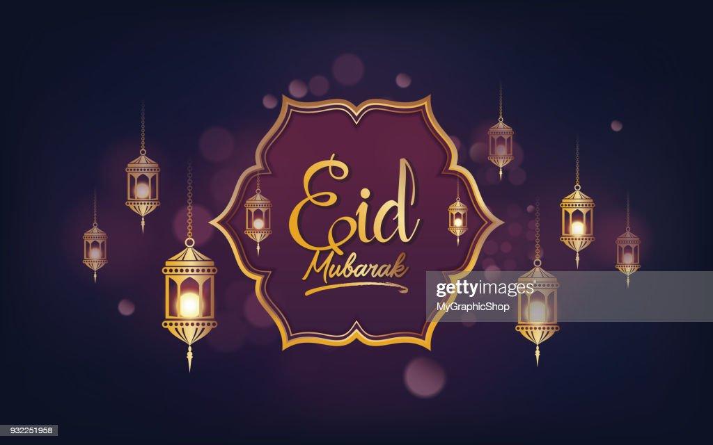 Eid Mubarak Background Template