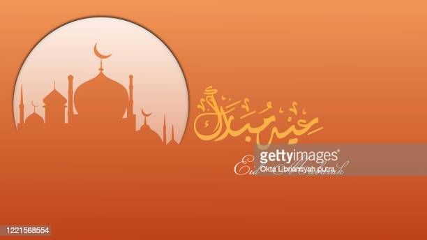 eid mubarak background - eid mubarak stock illustrations