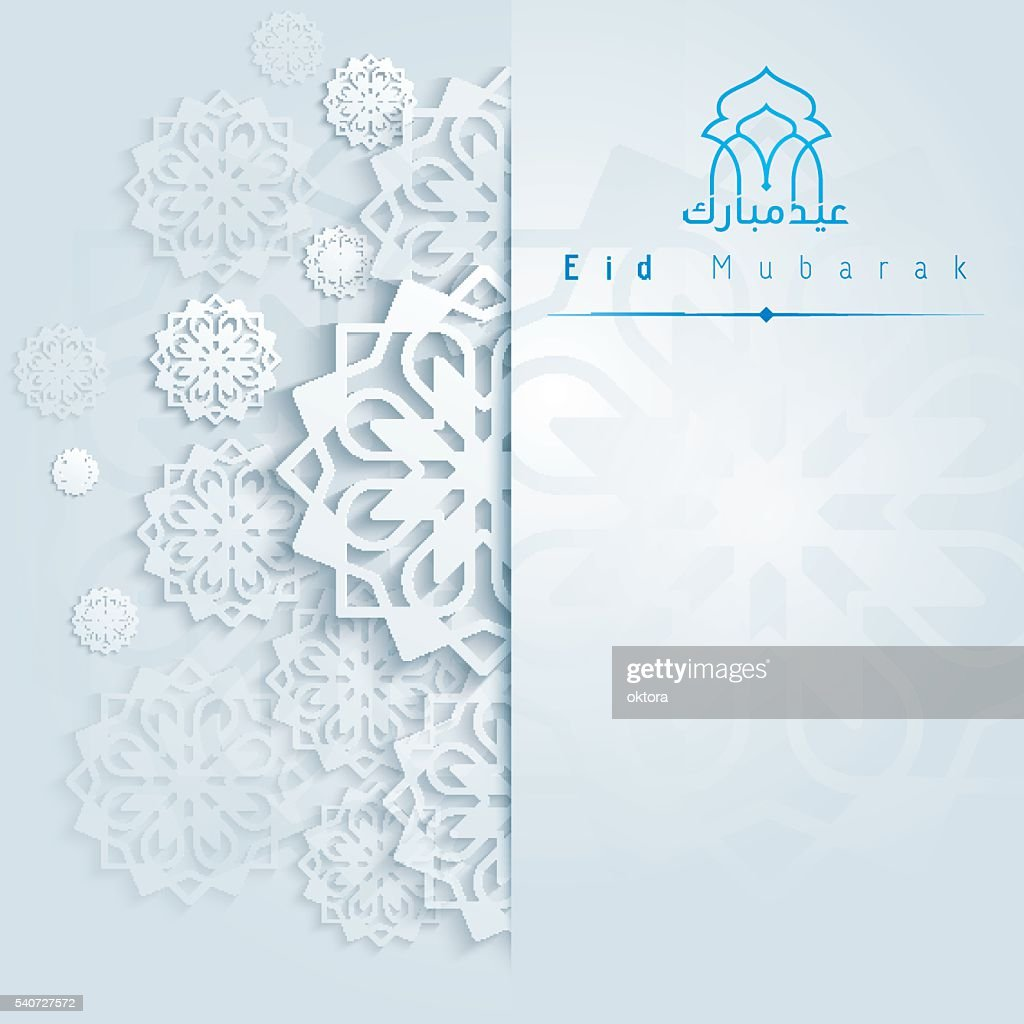 Eid Mubarak background with arabic text and geometric pattern