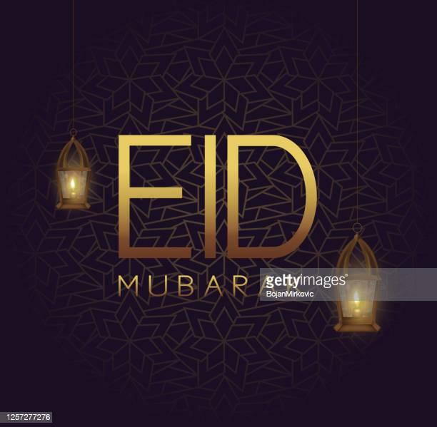 eid mubarak background with lanterns. vector - eid al adha stock illustrations
