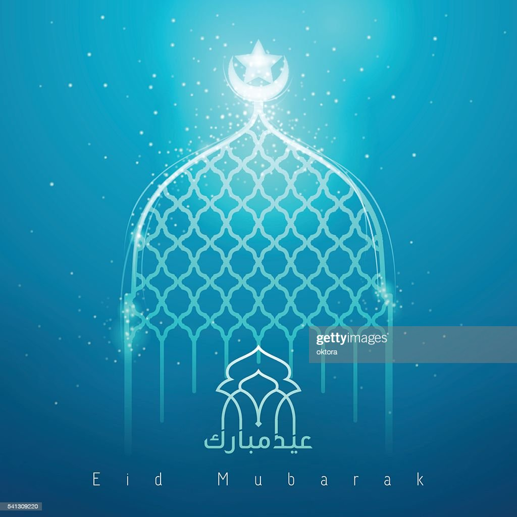 Eid mubarak blue glow mosque islamic greeting