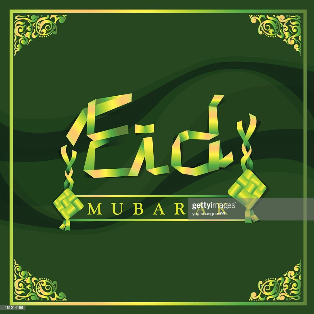 Eid Mubarak Calligraphy and Ketupat
