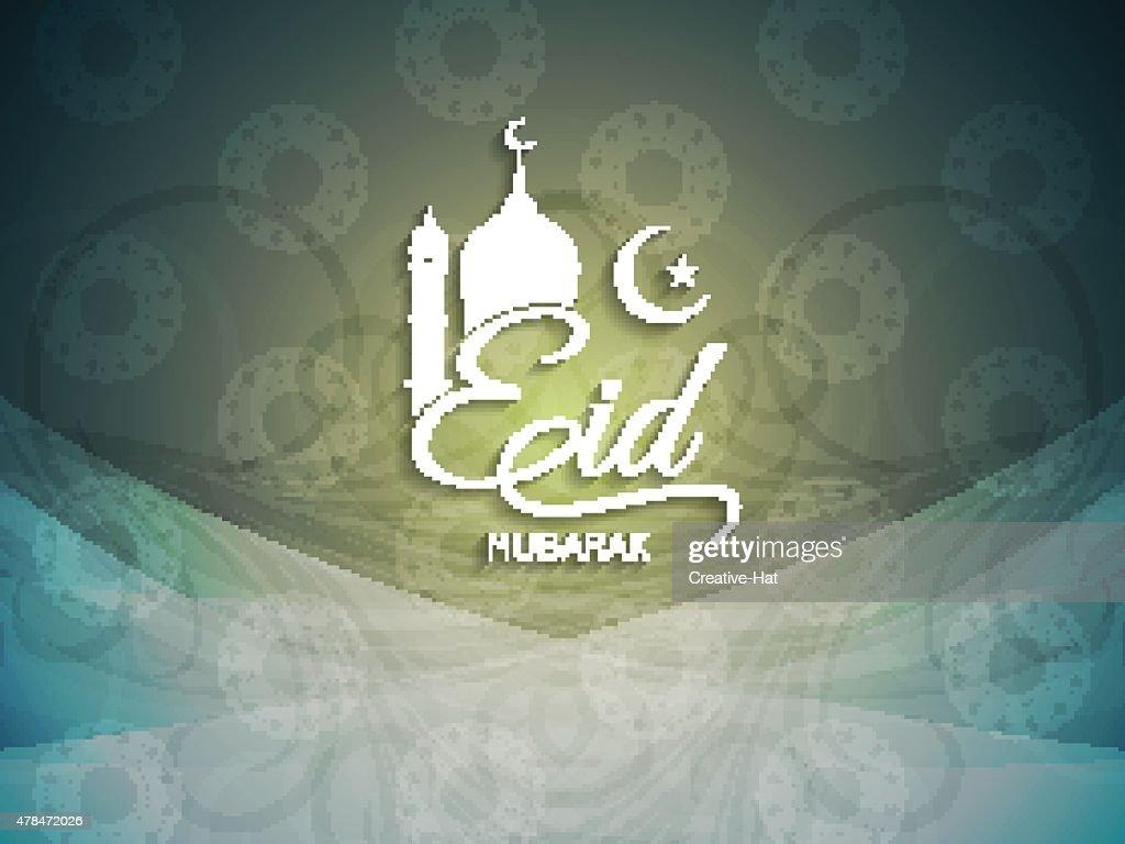 Eid Mubarak card design.